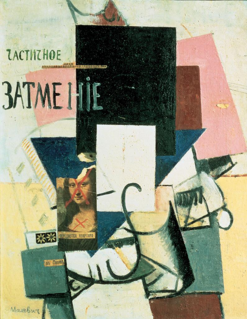 02_Malevic_Composizione con La Gioconda, 1914