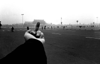 Ai-Weiwei-Study-of-Perspective-Tienanmen-Square-1995-20031